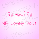 NP Lovely Vol.1
