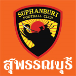 BLK-Suphanburi