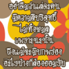 BLK-Thai-Vi28