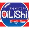 OiliShi