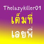 Thelazykiller01