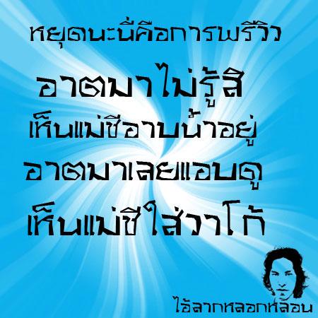 acd_hakmum