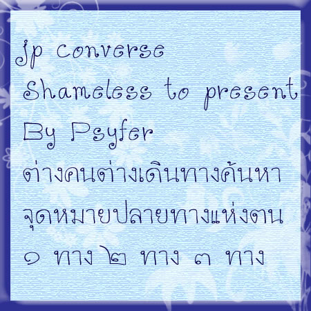 jp converse