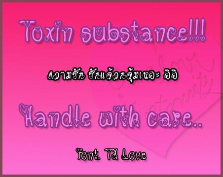 TX_Love