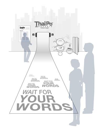 thaipo-installation