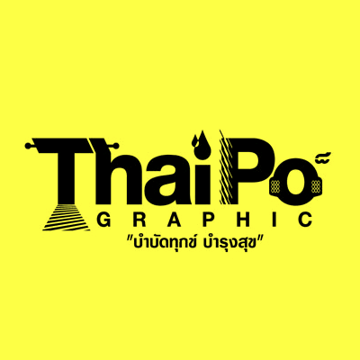 thaipo-yellow