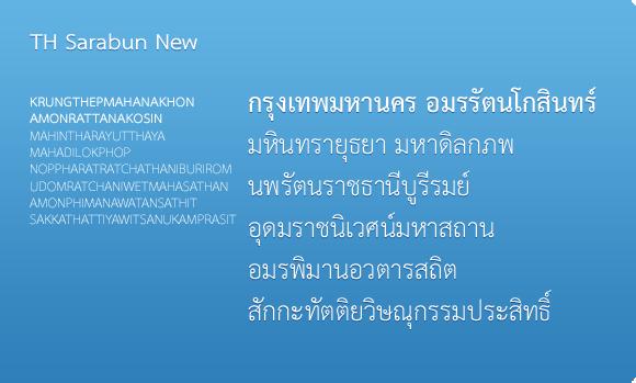 thai sarabun