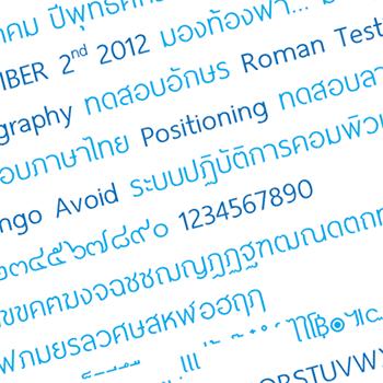 タイ文字フォント「Thai Sans Lite」