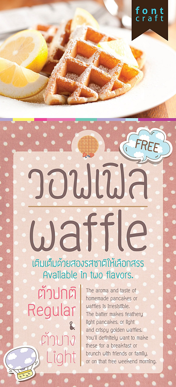 waffle-preview1