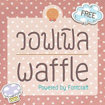 waffle-th
