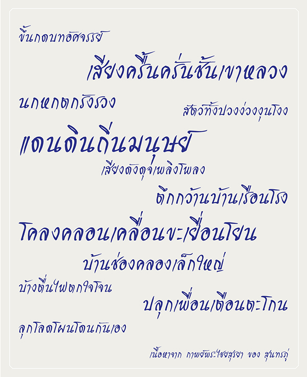 cs-cheangkhan