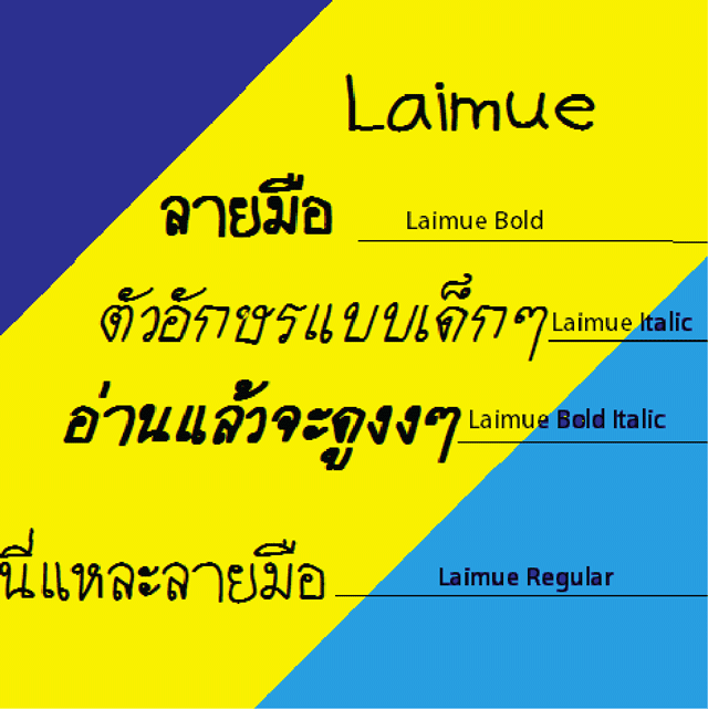 1Laimue-preview2
