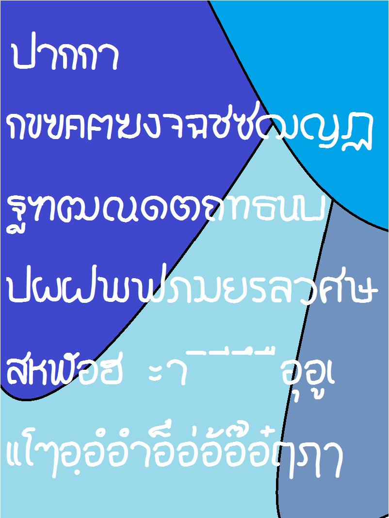 Parggar-1