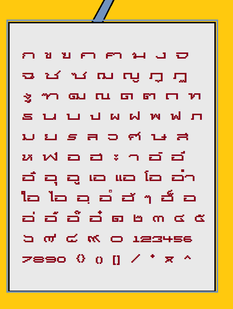 Baenrarb-2