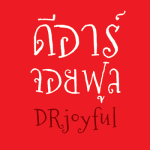 DRjoyful-cover