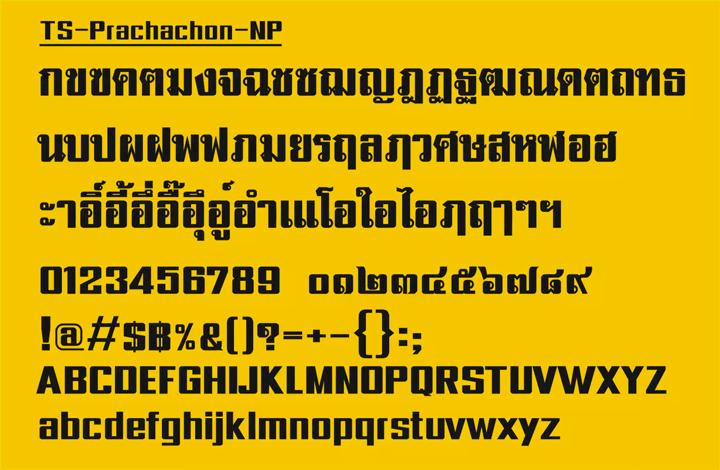 TS-Prachachon-NP
