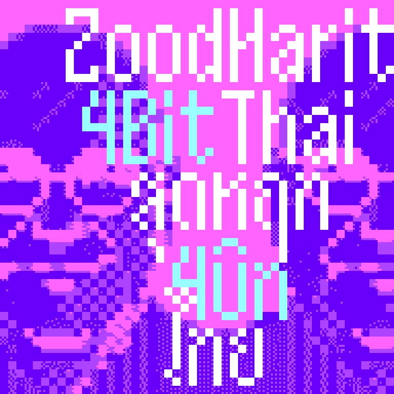 ZoodHarit4Bit-1