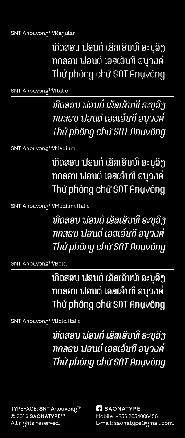 SNT-Anouvong-2