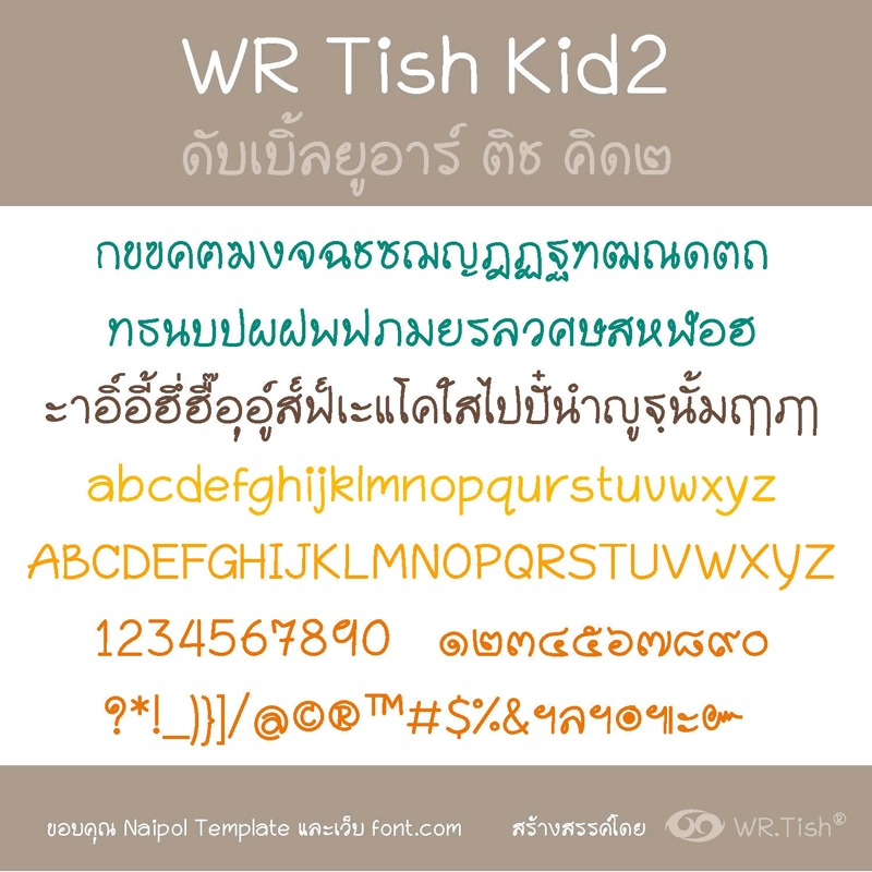 Kid2r-preview-2