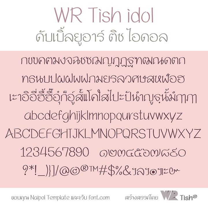 title-idol-01