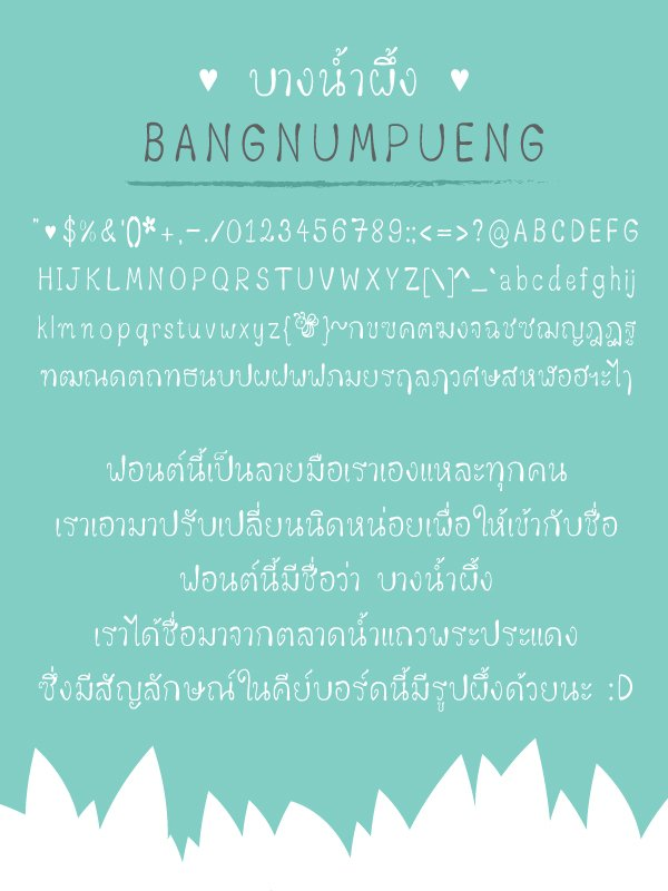 Bangnumpueng-preview