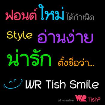 smile-cover