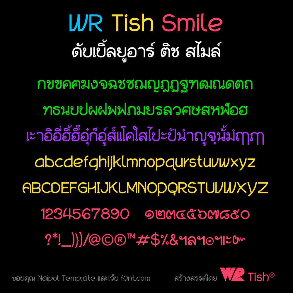 smile-title1