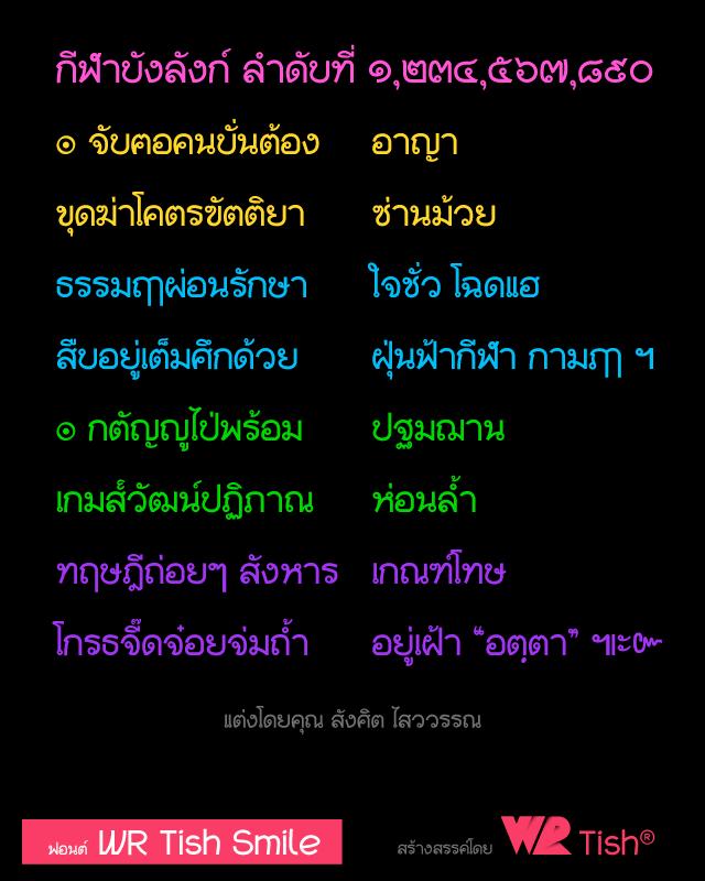 smile-title3