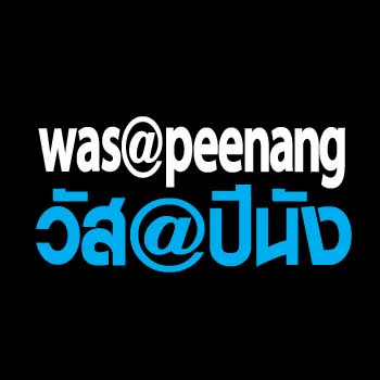 was-peenang-cover