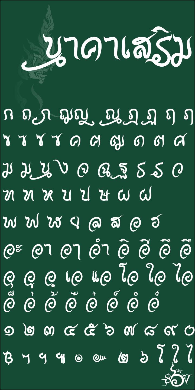 sov_naga-2