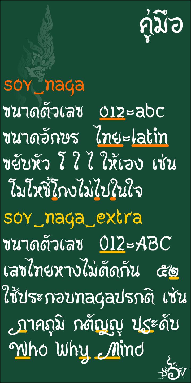 sov_naga-3